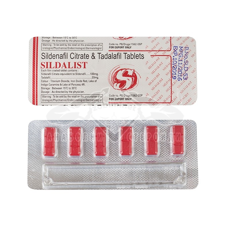 Sildalist (силденафил + тадалафил) – 10 табл. х 120 мг.