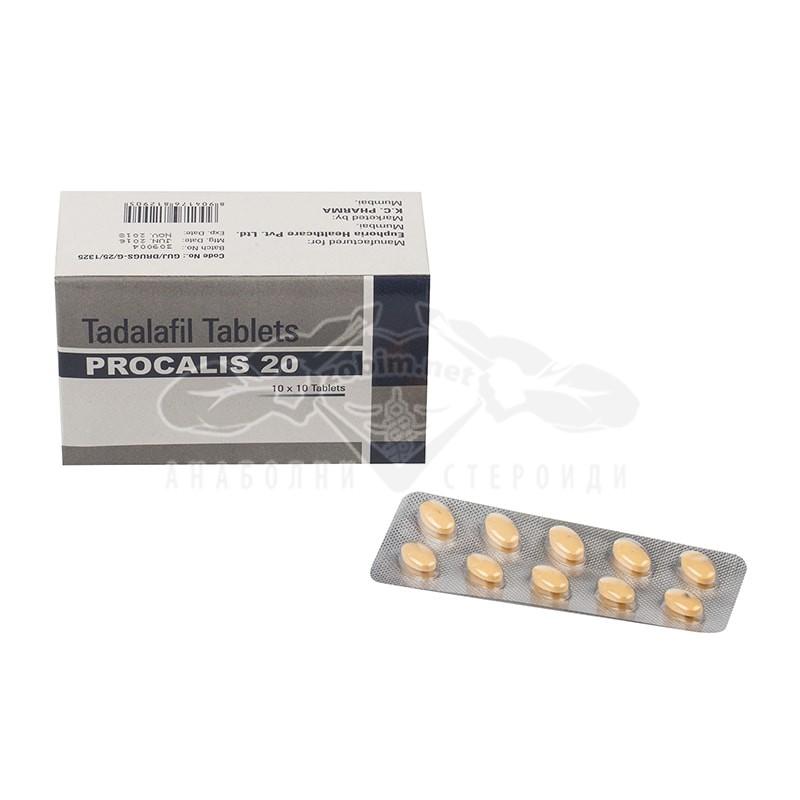 Procalis-20 (тадалафил) – 10 табл. х 20 мг.