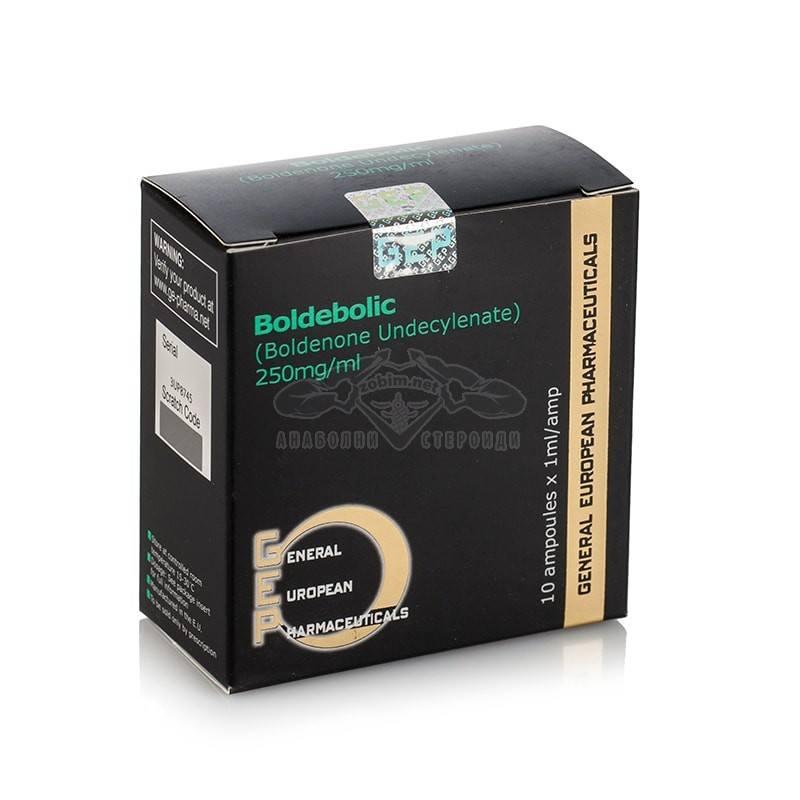 Boldebolic (Boldenone Undecylenate) – 10 амп. x 250 мг.