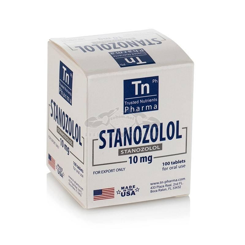 Stanozolol – 100 табл. х 10 мг.