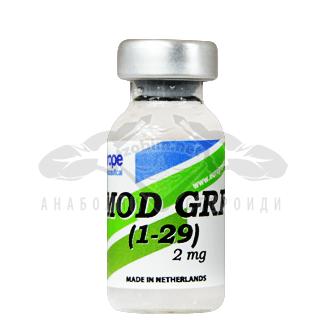 MOD GRF (1-29) – Модифициран GRF – 2 мг.