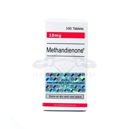 Methandienone-10mg