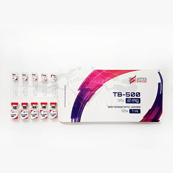 TB-500 (с включена бактериостатична вода) – 10 амп. х 2 мг.
