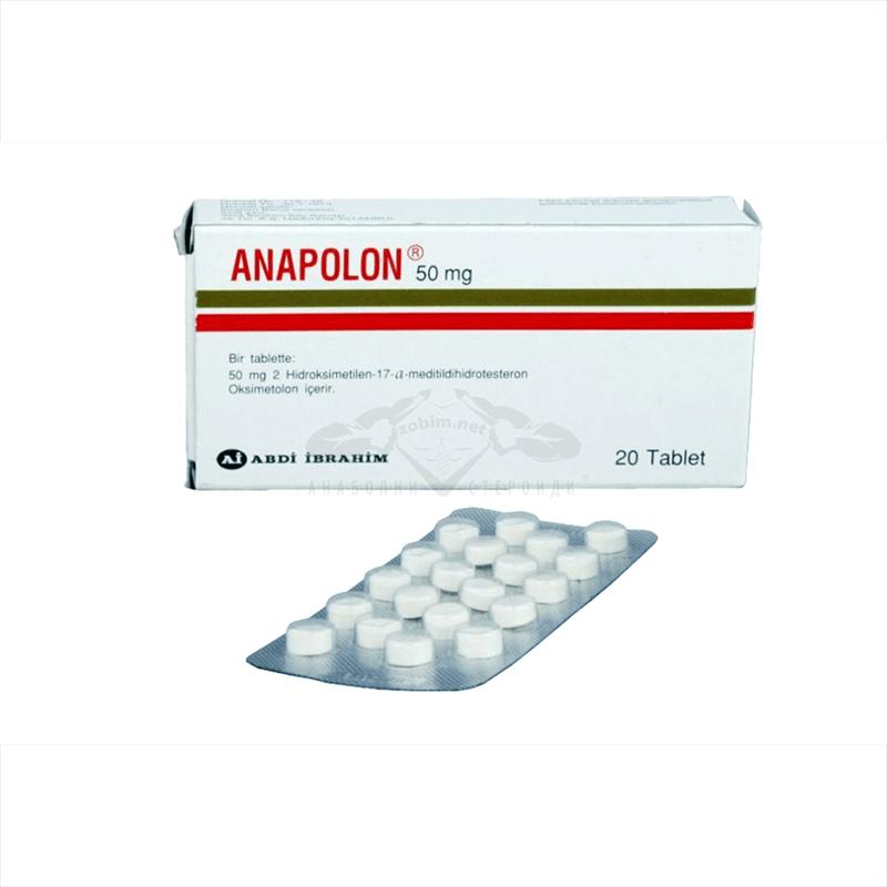 Anapolon (Anadrol) Оригинален – 20 табл. х 50 мг.