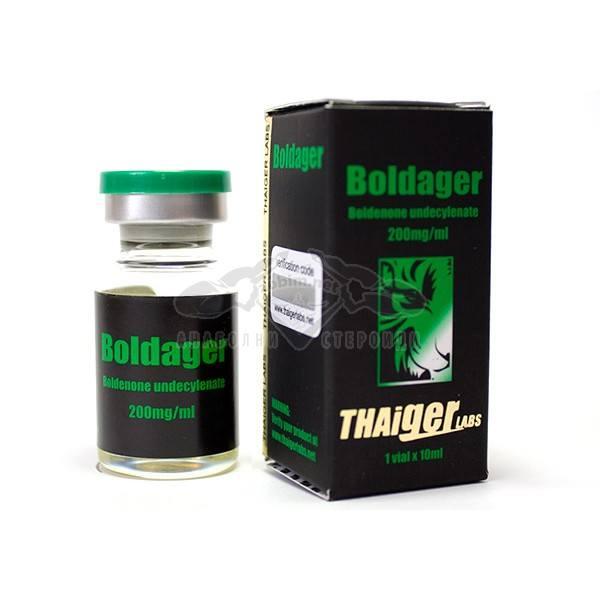 Boldager (Boldenone Undecylenate) – 10 мл. х 200 мг.
