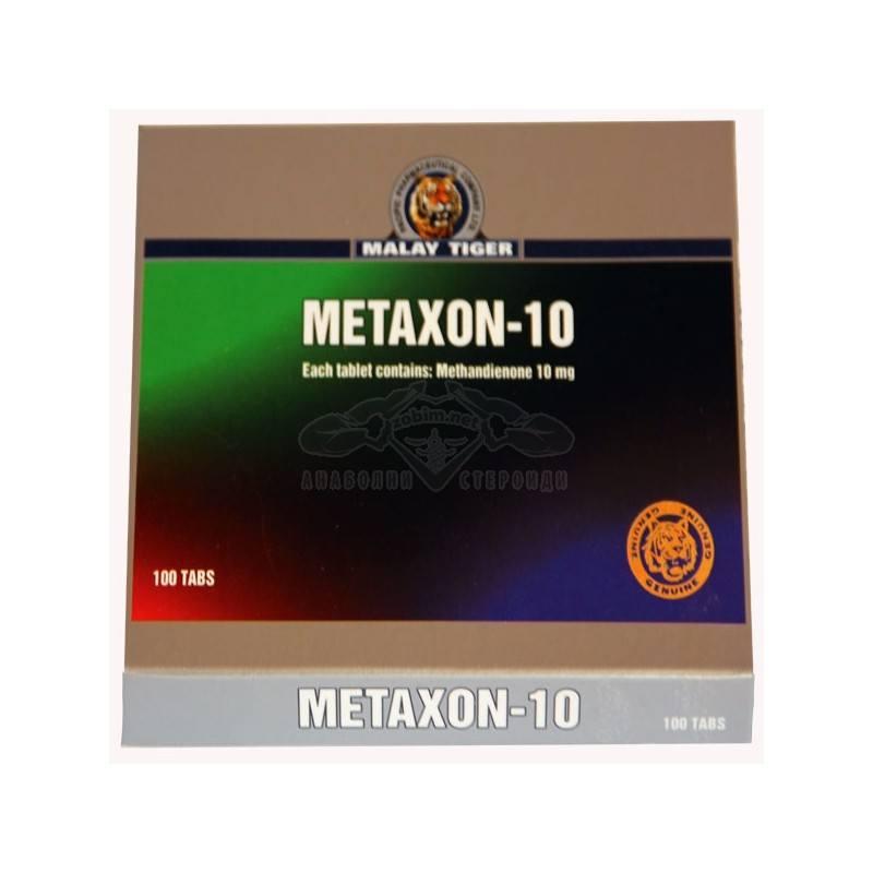 Metaxon-10 (метандростенолон) – 100 табл. х 10 мг.