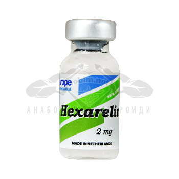 Hexarelin – 2 мг.
