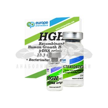 HGH – 40 IU (13.3 мг.)