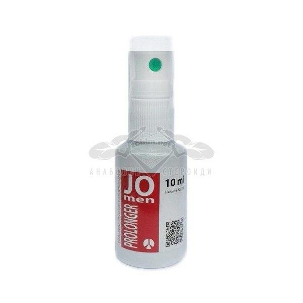 Jo Men Prolonger Spray / Спрей за задържане – 10 мл.
