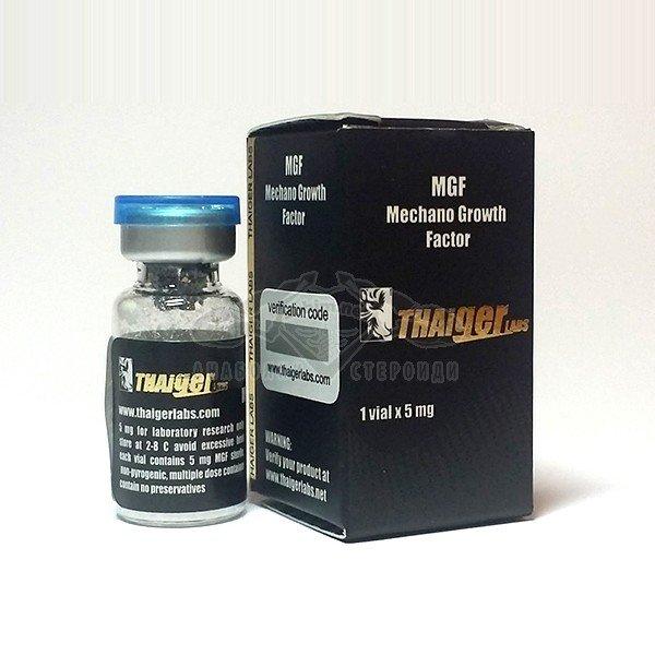 MGF – Mechano Growth Factor – 5 мг.