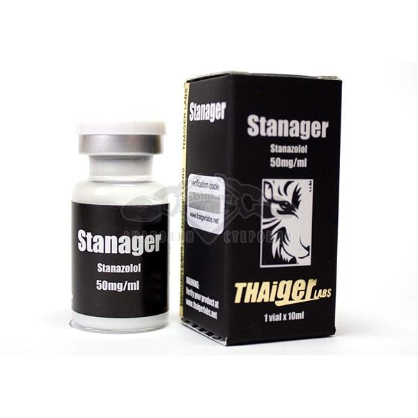 stanager