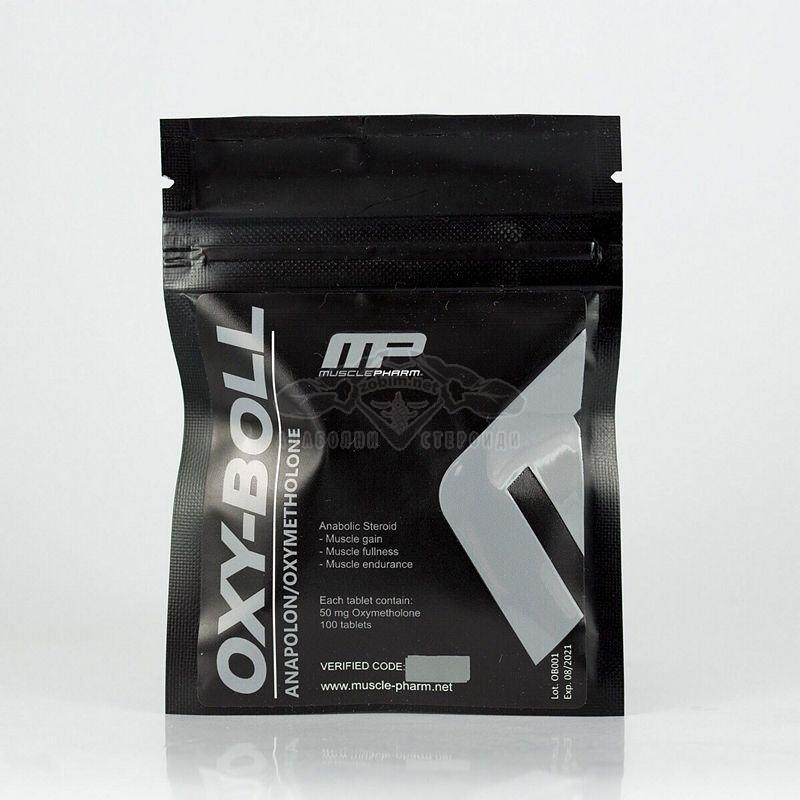 Oxy-Boll (Oxymetholone) – 100 табл. х 50 мг.