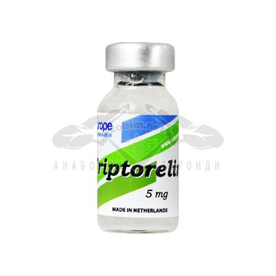 Triptorelin – 5 мг.