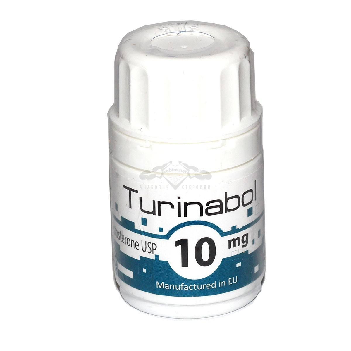 Turinabol (Туранабол) – 100 табл. х 10 мг.