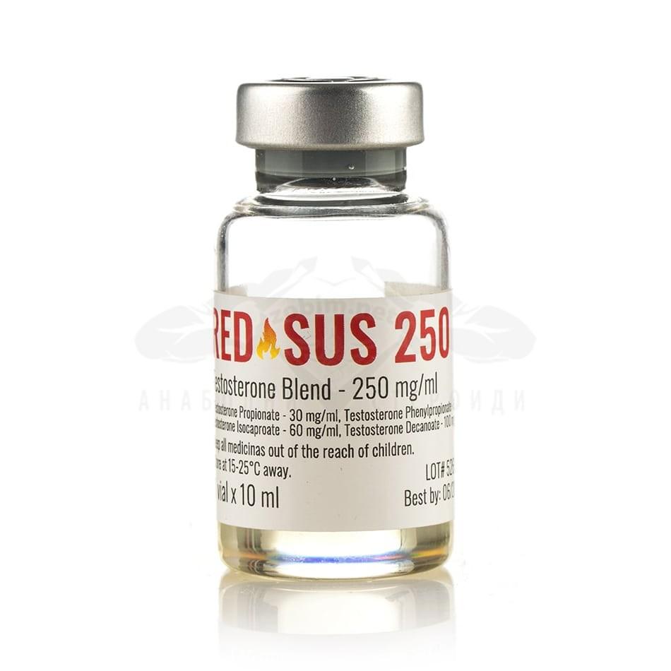 Red Sus 250