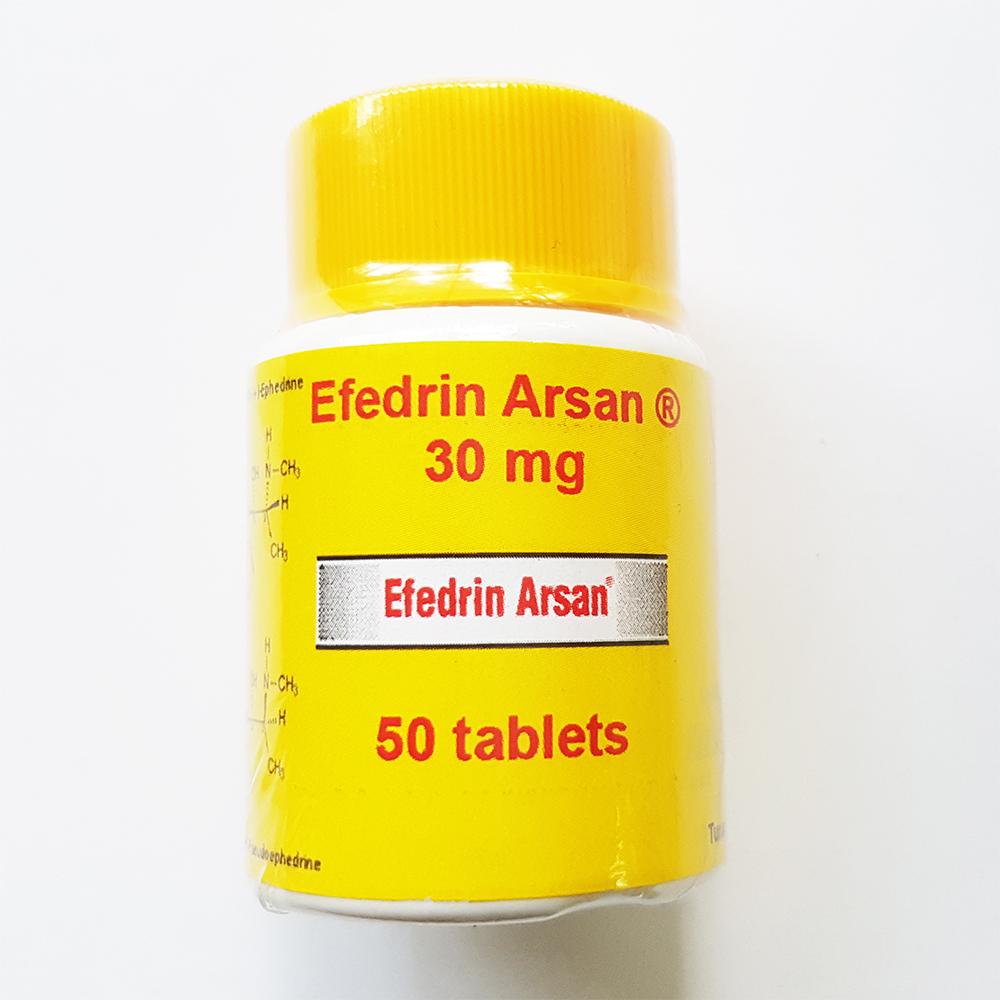 Efedrin Arsan (Ефедрин) – 50 табл. х 50 мг.