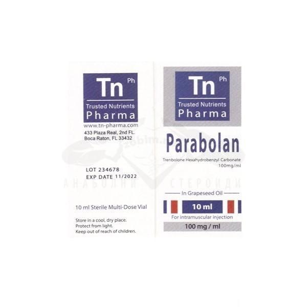 Parabolan (Trenbolon Hexahydrobenzylcarbonate) – 10 мл. х 100 мг.