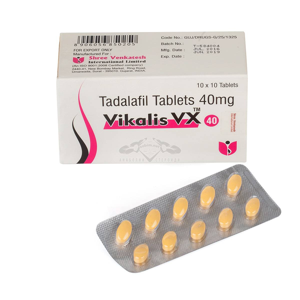 Vikalis VX (Tadalafil) – двойна доза Циалис – 10 табл. x 40 мг.
