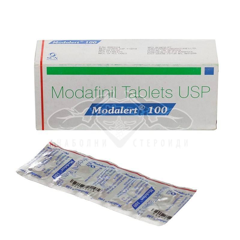Modalert 100 / Модафинил – 10 табл. х 100 мг.