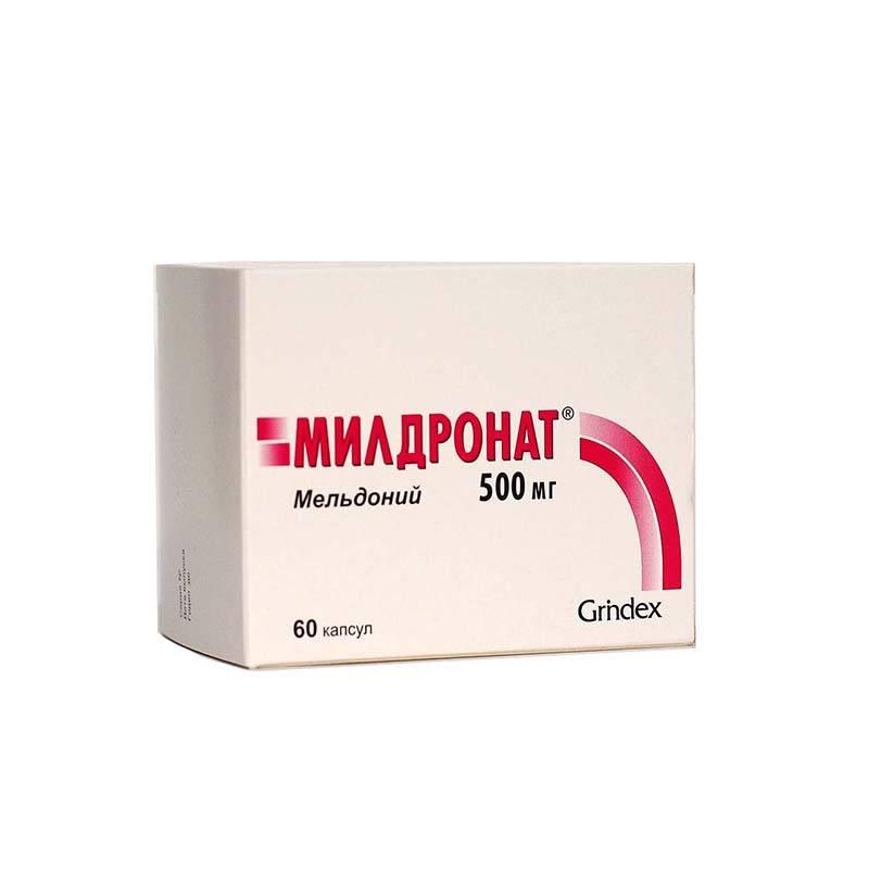 Милдронат (Мелдоний) – 60 капс. х 500 мг.