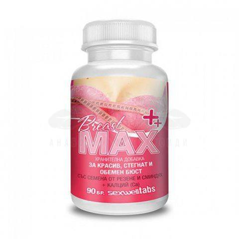 Таблетки за уголемяване на бюста Breast Max – 90 табл.