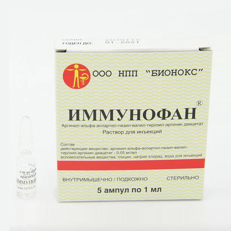 Имунофан (ампули за подкожно инжектиране) – 5 амп. х 1 мл.