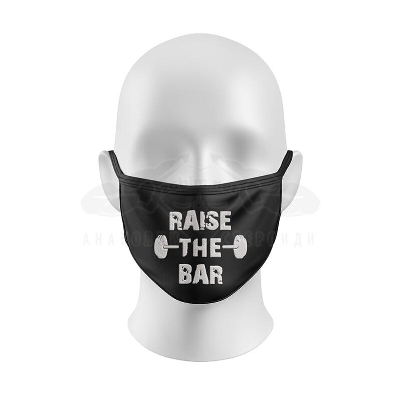 Предпазна маска с бродерия