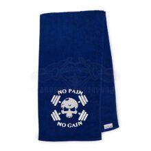 Towel-1-min
