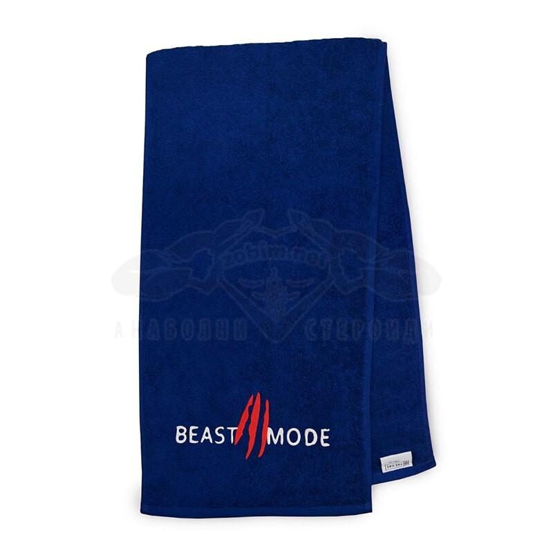 Towel-2-min