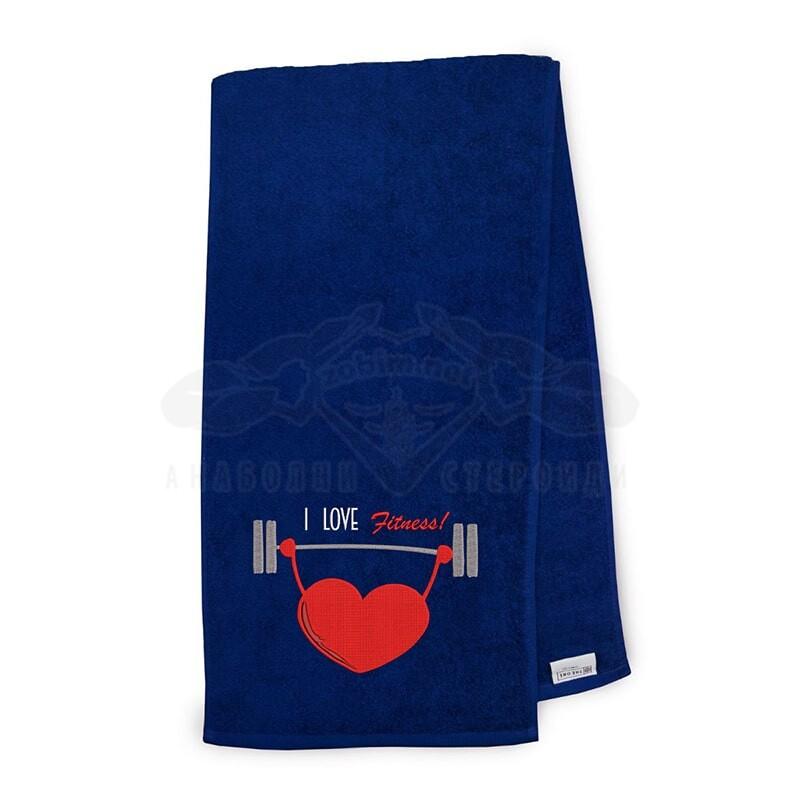 Towel-3-min