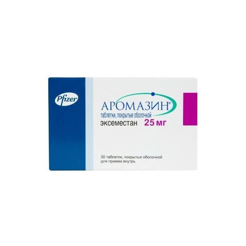 Аромазин (Екзаместан) – 30 табл. х 25 мг.