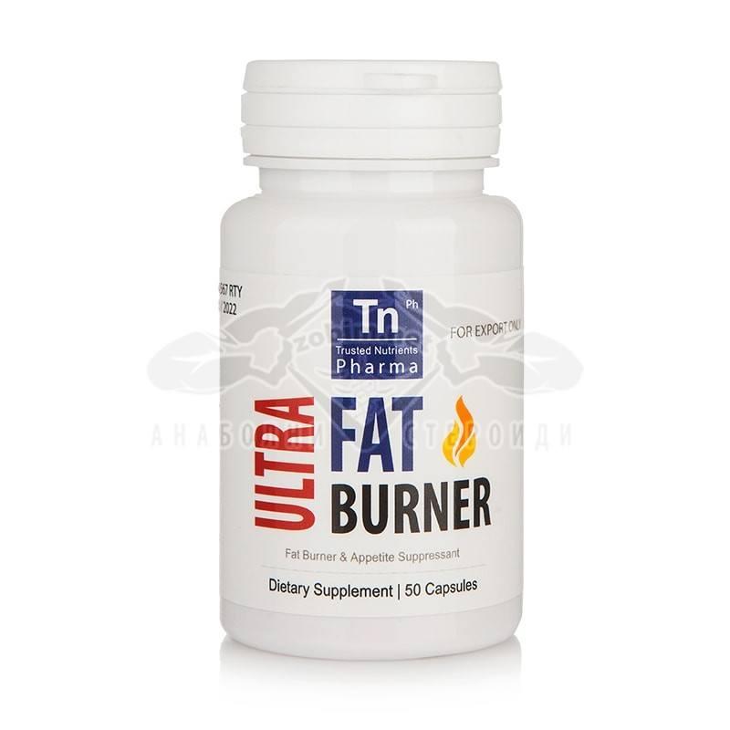 Ефедрин (Ultra Fat Burner) – 50 капсули х 50 мг.